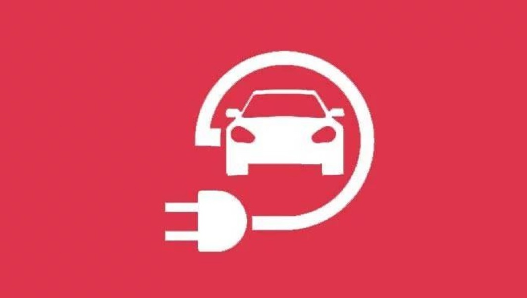Got a question about charging ?